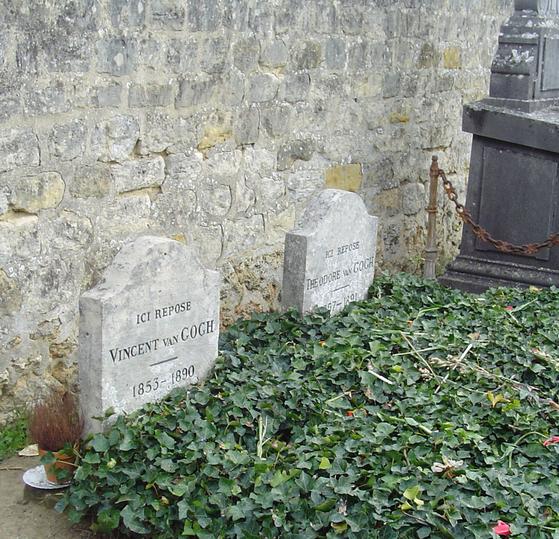 프랑스 오베르(AUVERSUROISE)에 있는 반 고흐와 동생 테오의 무덤. [출처 Wikimedia Commons(Public Domain)]