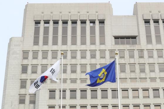 서울 서초동 대법원. [뉴스1]