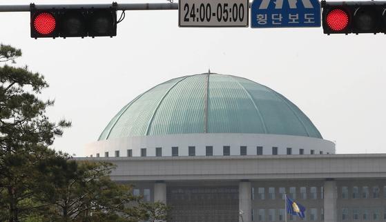 국회 모습 [뉴스1]