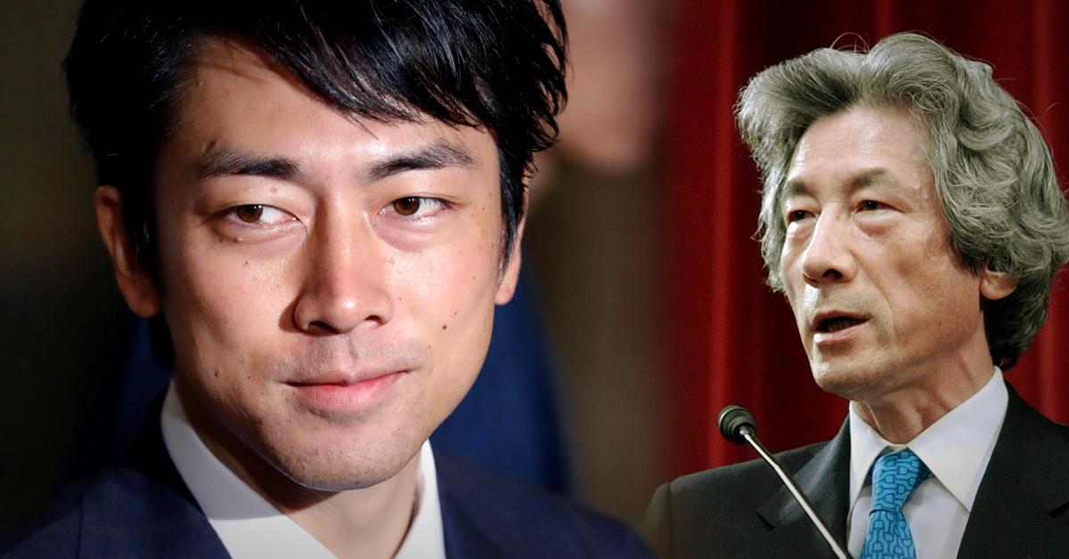 고이즈미 신지로 일본 환경상(왼쪽)과 아버지 고이즈미 준이치로 전 일본총리.[연합뉴스]