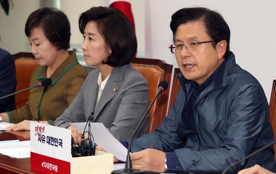 황교안 자유한국당 대표가 16일 서울 여의도 국회에서 열린 최고위원회의에서 모두발언을 하고 있다. [뉴스1]