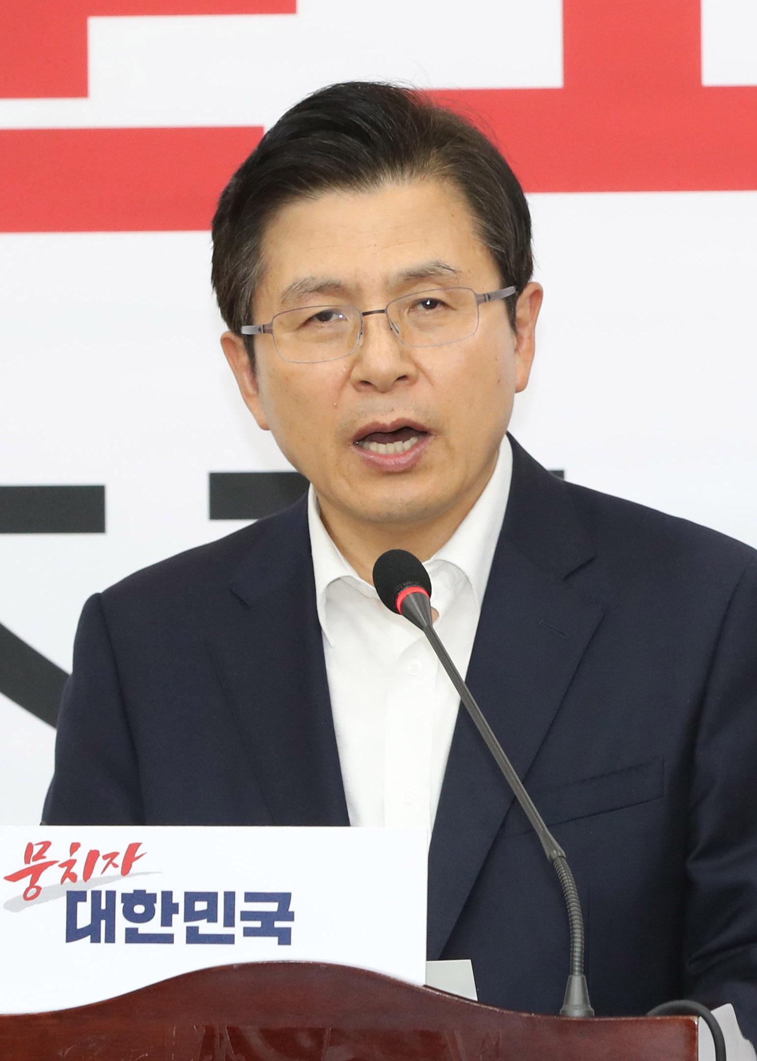 황교안 자유한국당 대표. 오종택 기자