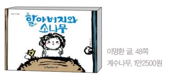 [소년중앙]