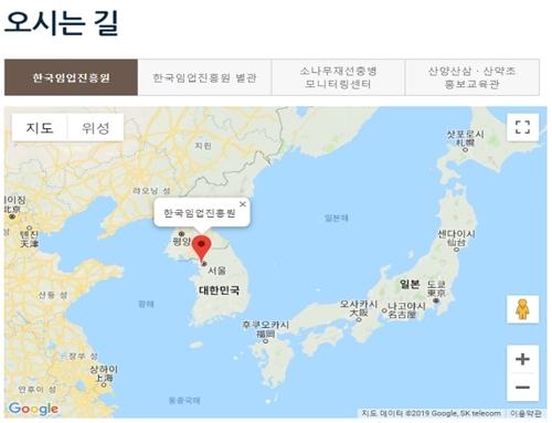 [사진 자유한국당 이양수 의원실]