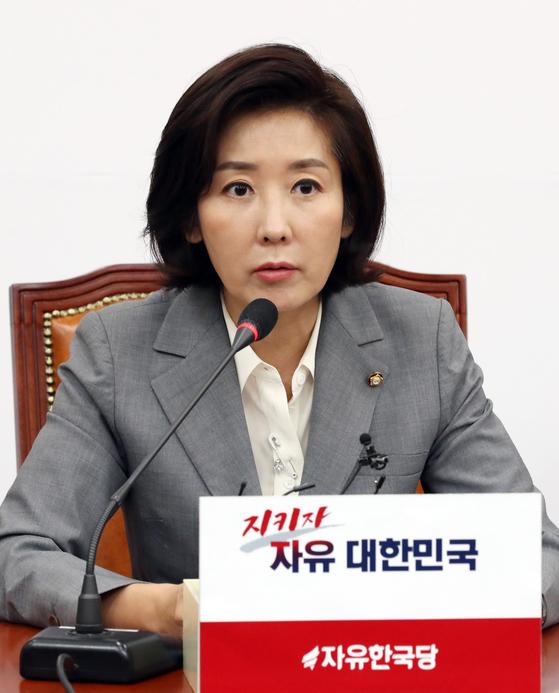 나경원 자유한국당 원내대표. [뉴시스]