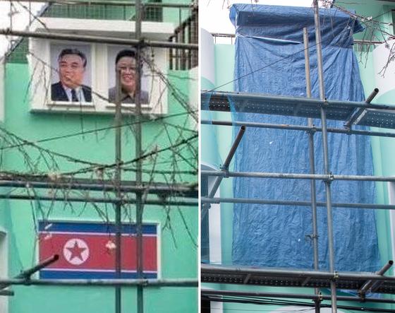 서울 마포구 홍대 앞에 공사중인 한 주점에 북한 인공기와 함께 김일성, 김정일 부자의 사진이 걸려 논란이 일고 있다. 해당 주점은 15일 인공기과 김일성 김정일 부자의 사진은 천막으로 가려놓았다. [뉴스1]