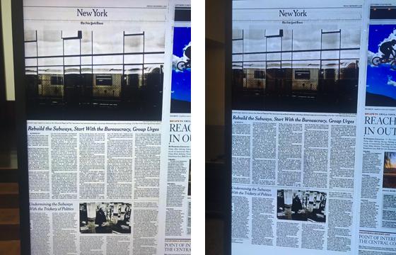 삼성전자가 마련해놓은 QLED 8K TV로 띄운 신문 촬영본(왼쪽)과 LG의 올레드 8K TV에 송출된 신문 촬영본. 김영민 기자