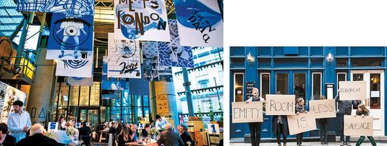 2016년 5월 취리히의 두 번째 문화 교류 도시인 영국 런던의 시장 '버러마켓'에서 열린 '취리히, 런던과 만나다' 행사 현장과 런던의 시내 거리에서 펼친 피켓 공연.