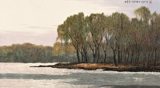 선우영, '보통강', 진채진겨산수, 69x126cm. [사진 미국조선미술협회]