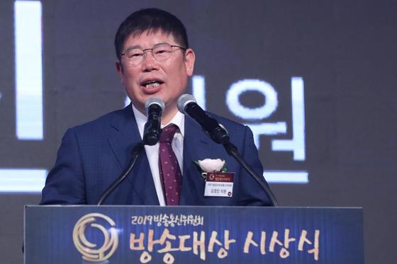 김경진 의원이 지난 5월 '2019 방송통신위원회 방송대상 시상식'에서 격려사를 하고 있다. [연합뉴스]