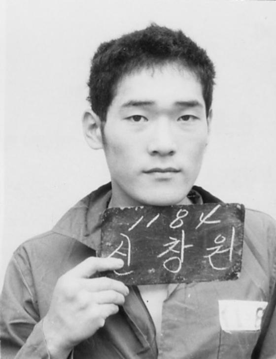 1990년대 탈옥수로 유명세를 떨쳤던 신창원의 머그샷. [중앙포토]