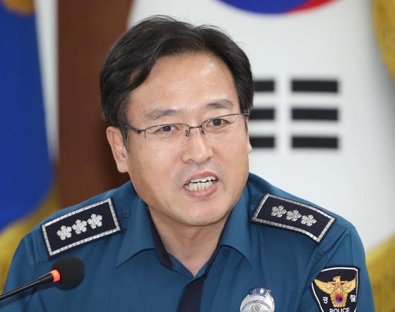 이용표 서울지방경찰청장. [연합뉴스]