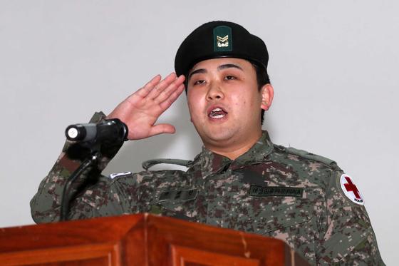 비무장지대(DMZ) 수색 작전 중 북한의 목침 도발로 두 다리를 잃은 하재헌 중사가 지난 1월 31일 육군1사단 수색대대에서 열린 전역식에서 인사말을 하고 있다. [중앙포토]