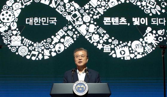 문재인 대통령이 17일 오후 서울 동대문구 콘텐츠인재캠퍼스에서 열린 콘텐츠산업 3대 혁신전략 발표회에서 비전 발표를 하고 있다. 청와대사진기자단