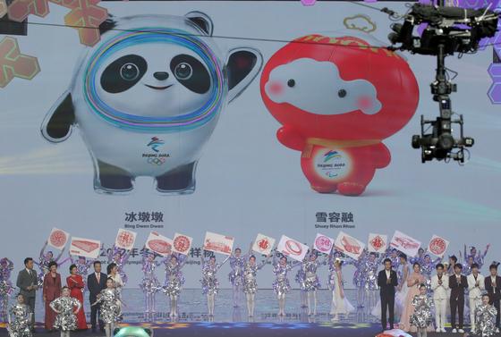 17일 중국 베이징 아이스하키 경기장에서 공개된 2022년 베이징 올림픽과 패럴림픽 마스코트 빙둔둔(왼쪽)과 쉐룽룽[로이터=연합뉴스]