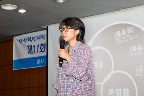 한성대 상상력인재학부, 느티나무도서관 박영숙 이사장과 상상토크 진행