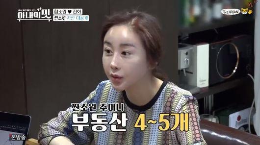 [사진 TV조선 '아내의 맛']