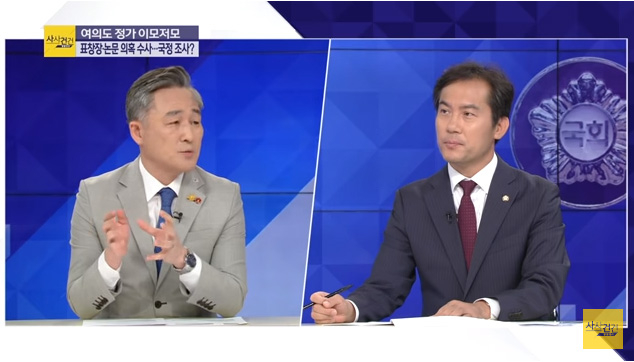 [사진 KBS 1TV '사사건건']