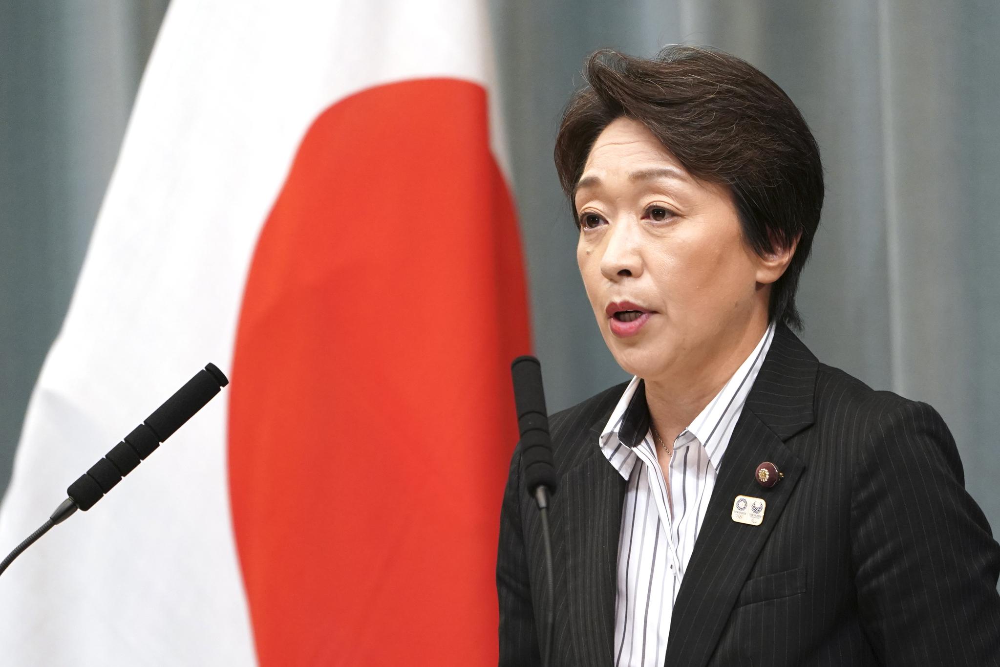 하시모토 세이코 일본 올림픽담당 장관은 지난 12일 욱일기는 정치적인 의미에서 결코 선전이 되지 않는다고 말했다. [AP=연합뉴스]
