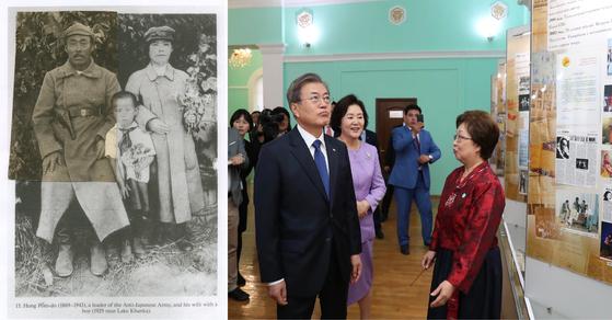 홍범도 장군이 1929년 부인 이인복과 손녀 홍예까쩨리나와 함께 찍은 사진. 오른쪽은 지난 21일 문재인 대통령과 부인 김정숙 여사가 고려극장을 방문할 당시 모습. 김병학 작가, 뉴시스