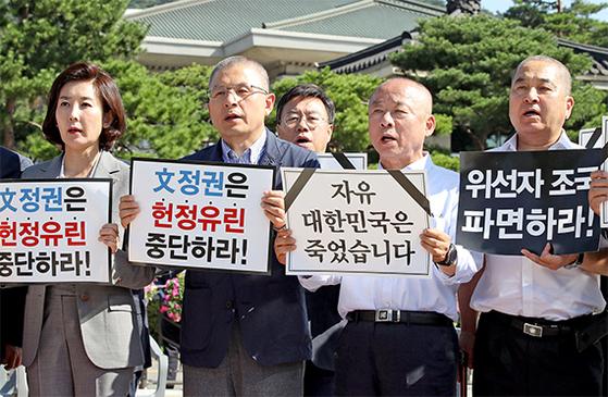 한국당 릴레이 삭발시위 ... 국조 요구