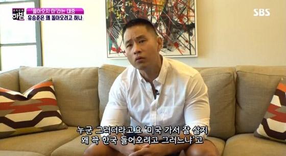 [사진 SBS '본격연예 한밤']