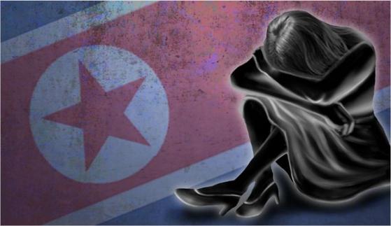 중국으로 건너온 탈북여성 대부분이 인신매매를 당한 뒤 사이버 성매매를 강요받고 있다.[연합뉴스]