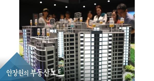 """""""시세보다 7억 싸다""""…가을 분양시장 '로또' 주렁주렁"""