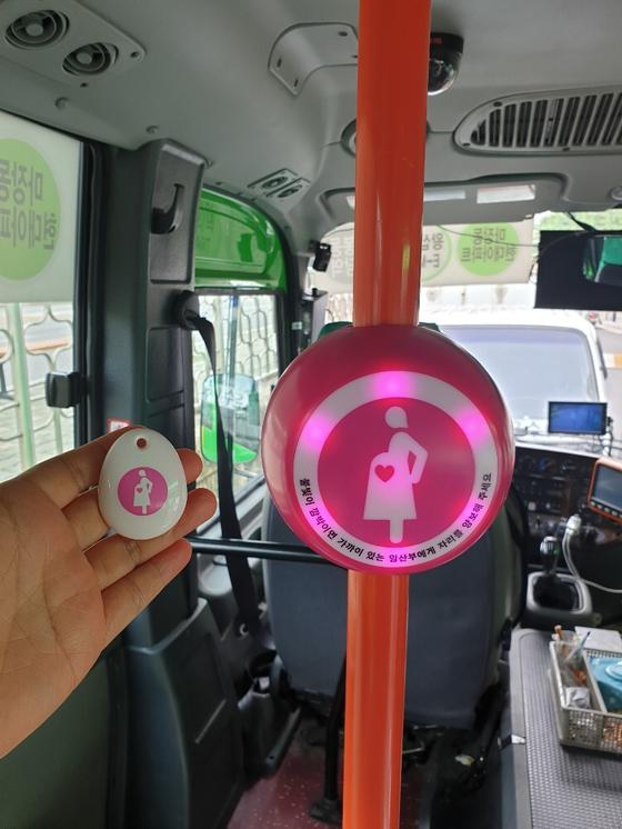 서울시 성동구 마을버스에 설치된 '베이비 라이트'. [사진 성동구청]