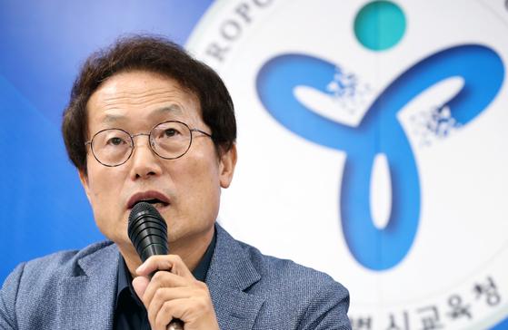 서울 학원 휴무제 공론화 본격화…20일부터 여론조사