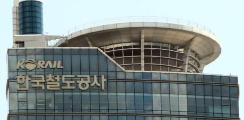 한국철도공사. [연합뉴스]