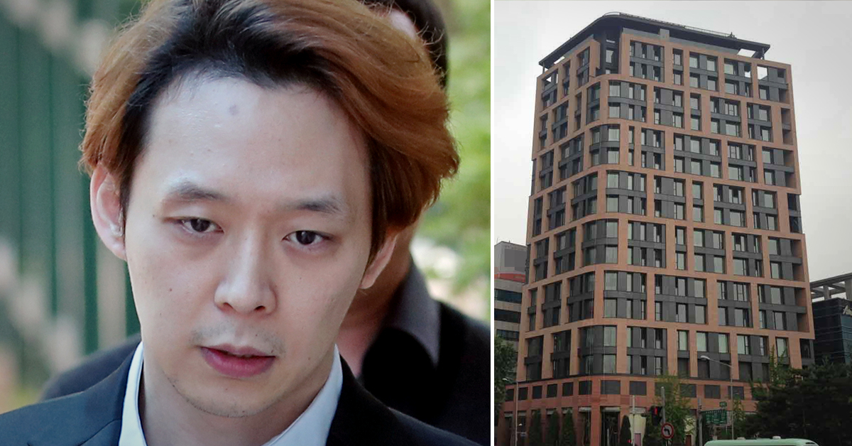 박유천 삼성동 고급아파트 공매로 나와…이유는 세금미납