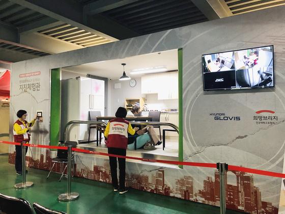 학생들이 지진체험관에서 교육을 받고 있다.