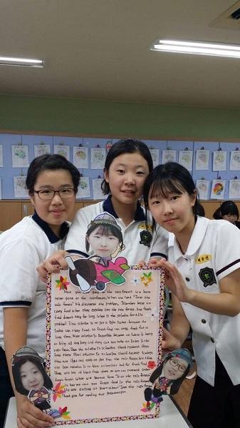 사진 제공: 동북초 hi-join 영어 커리큘럼.