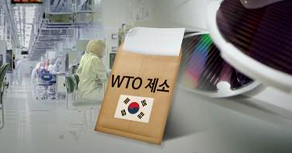 한국 정부가 부당한 경제적 보복 조치를 당했다며 일본을 세계무역기구(WTO)에 제소한 것과 관련해 일본 정부가 양자 협의에 응하겠다고 밝혔다. [연합뉴스]