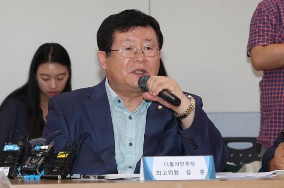 설훈 더불어민주당 의원. [뉴스1]