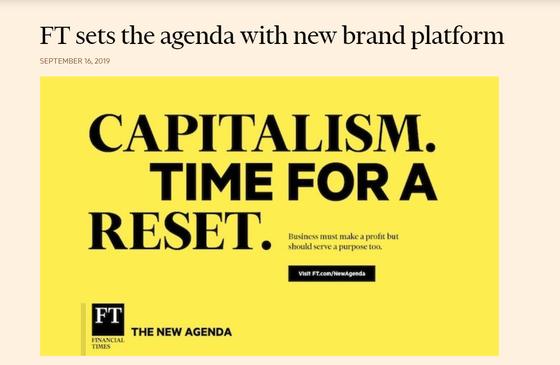 파이낸셜타임스가 '자본주의 리셋'을 주제로 출범시킨 새 캠페인. [FT 홈페이지]