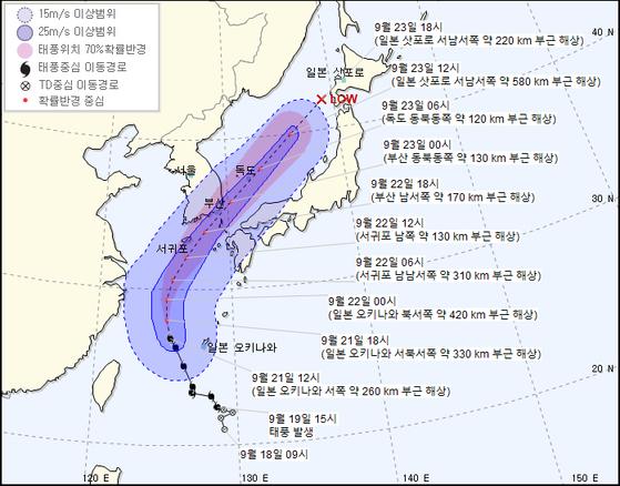 태풍 타파 오키나와 강타…기록적 폭우와 거센 바람