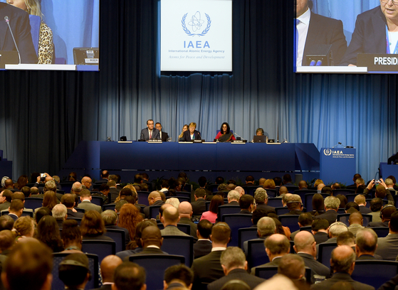오스트리아 빈에서 국제원자력기구(IAEA) 63차 정기총회가 열렸다. [신화통신=연합뉴스]