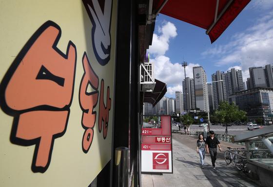 다시 들썩이는 서울 집값에 사상 첫 마이너스를 기록한 저물가가 어떤 영향을 미칠지 주목된다.