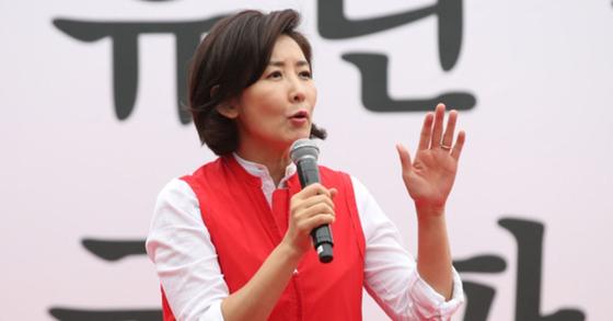 21일 오후 서울 종로구 세종대로에서 자유한국당이 주최한 조국 법무부장관 규탄 집회에서 나경원 원내대표가 발언을 하고 있다. [뉴시스]