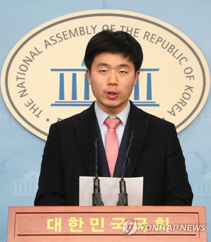자유한국당 비상대책위원회 장능인 대변인. [연합뉴스]