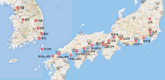 조선통신사의 국내외 주요 여정지. [사진 국립해양박물관]