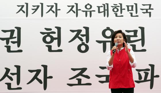 조국→나경원→문재인…'물타기 vs 물타기', 급기야 모두 특검하자까지