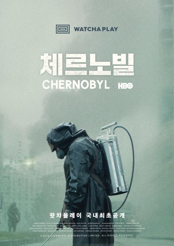 1986년 체르노빌 원자력발전소 폭발 사고를 다룬 5부작 드라마 '체르노빌'. 미국 유선방송사 HBO가 영국 SKY와 공동제작해 기록적인 시청률을 기록했다. 국내 OTT 중에선 와챠플레이가 독점 공개했다. [사진 와챠플레이]