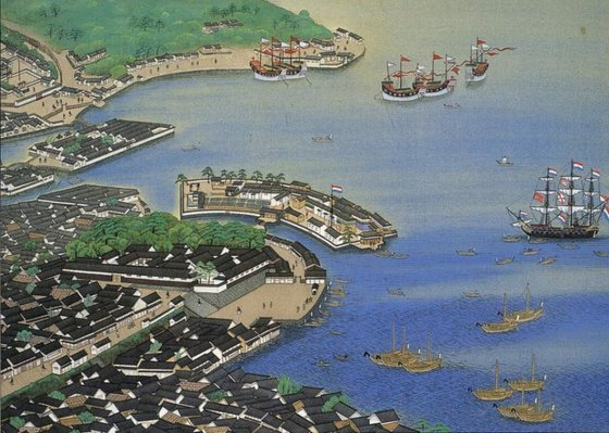 서양과의 무역 거점이던 일본 나가사키항. 일본 화가 가와하라 케이의 작품. 가운데 부채 모양으로 생긴 섬이 네덜란드와 교역을 위해 인공으로 만든 데지마섬이다. 네덜란드 기가 올려져 있다. [중앙포토]
