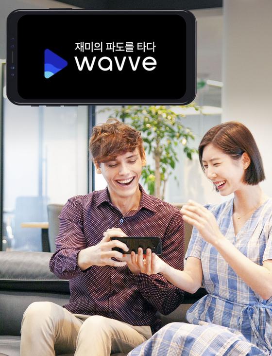 SK텔레콤의 OTT인 옥수수와 지상파 방송 3사의 OTT인 푹이 통합한 새로운 OTT인 '웨이브'가 18일 첫 선을 보였다. [사진 콘텐츠웨이브]