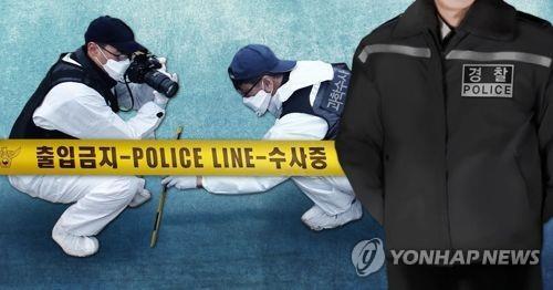 단양 펜션서 20~30대 남녀 4명 숨진 채 발견