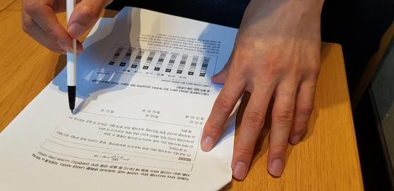 종로구 한 카페에서 직무적성검사를 풀고있는 재직자의 모습. 김지아 기자