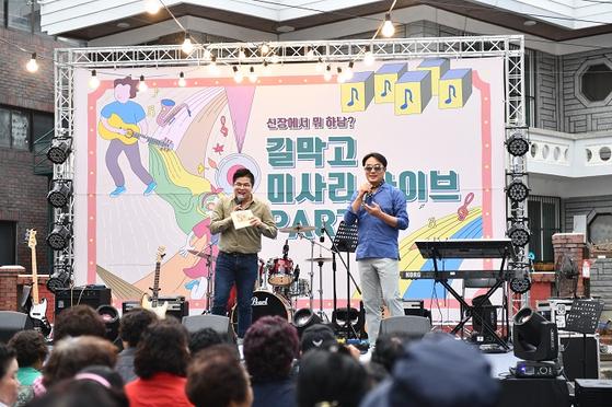 '길막고 미사리라이브 파티' 무대에 오른 김상호 하남시장_(재)하남문화재단 제공.